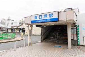 西鉄天神大牟田線「春日原」駅 約750m(徒歩10分)