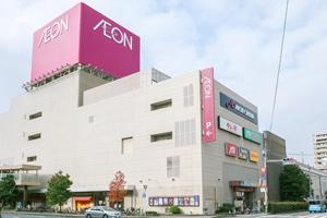 イオン大野城ショッピングセンター 約580m(徒歩8分)