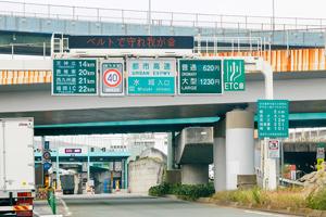 福岡都市高速「水城」インター 約1,400m(車6分)