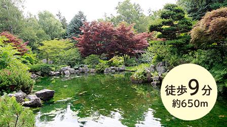 豊平公園 約650m(徒歩9分)