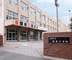 市立幌西小学校 約800m(徒歩10分)