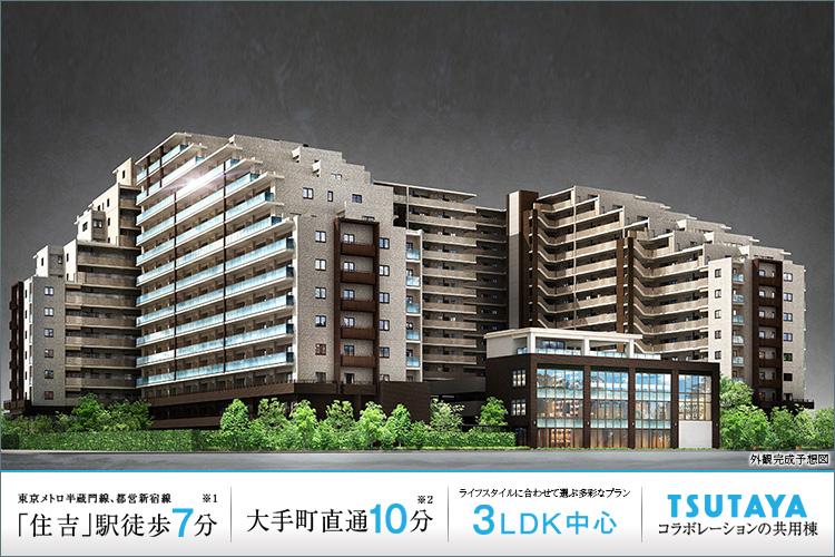■444邸の大規模スケール「メイツ 深川住吉」