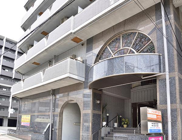 竹内小児科医院 約110m(徒歩2分)