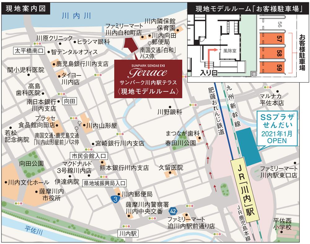 サンパーク川内駅テラス:モデルルーム地図