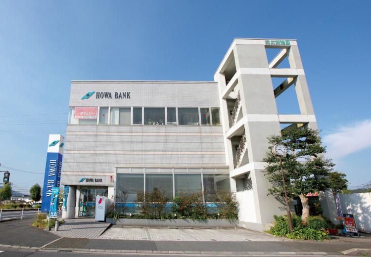 豊和銀行 わさだ支店 約180m(徒歩3分)