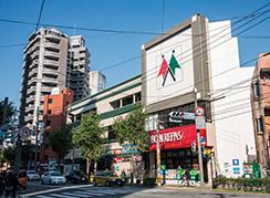 ボンパレス薬院六つ角店 約640m(徒歩8分)