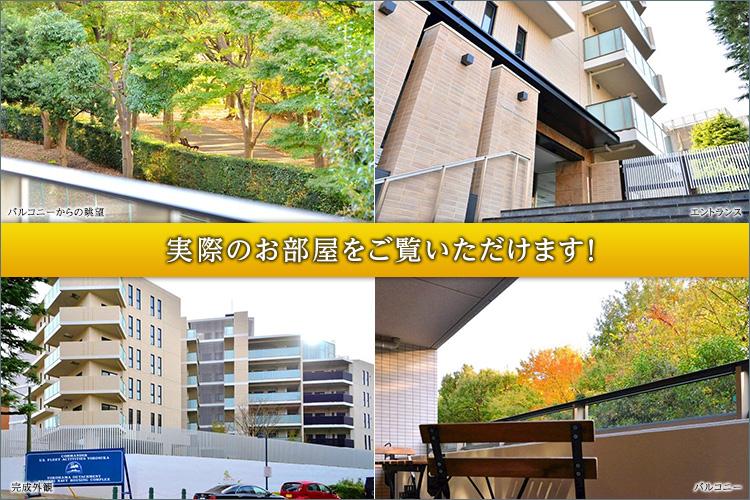 JR京浜東北 ・ 根岸線利用 、横浜まで4駅の快適アクセス。