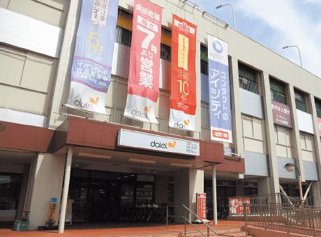 ダイエー向ヶ丘店 約510m(徒歩7分)