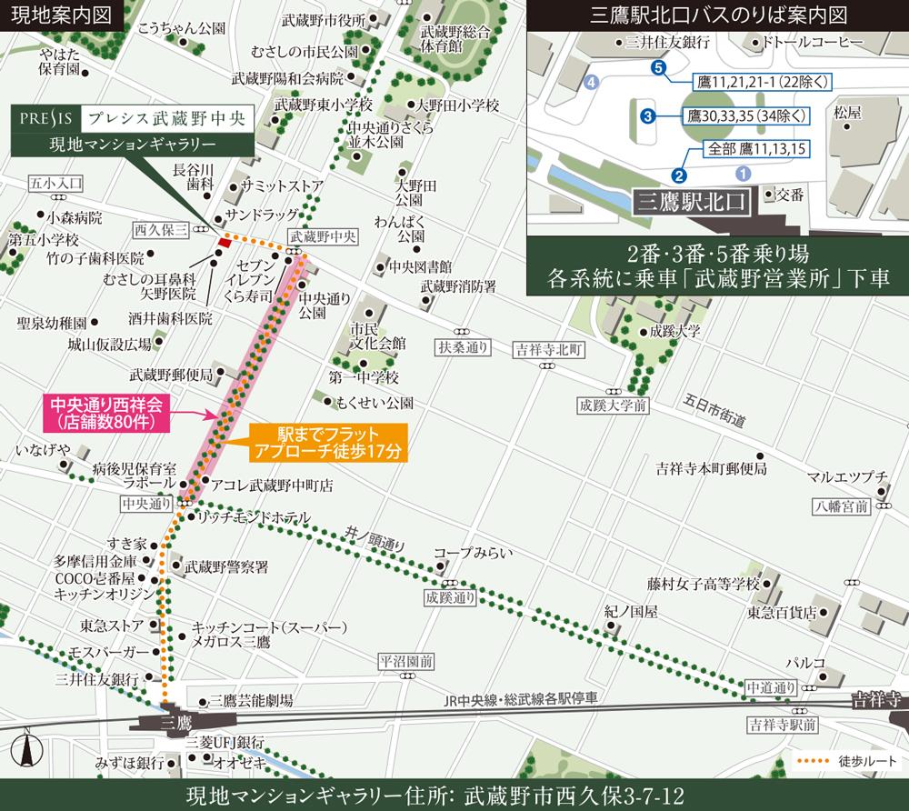 プレシス武蔵野中央:モデルルーム地図