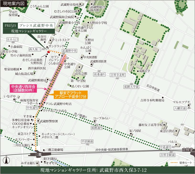 プレシス武蔵野中央:案内図