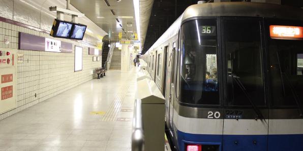 福岡市地下鉄空港線「藤崎」駅 約300m(徒歩4分)