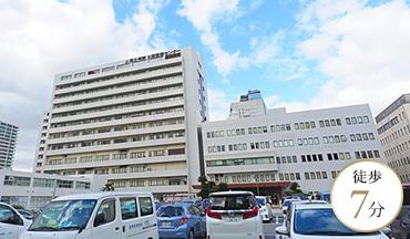 国立病院機構 大阪医療センター 約540m(徒歩7分)