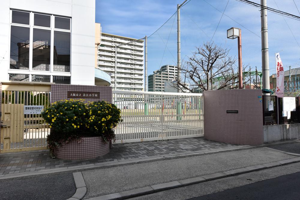 市立清江小学校 約400m(徒歩5分)