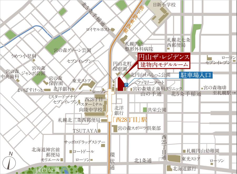 円山ザ・レジデンス:モデルルーム地図