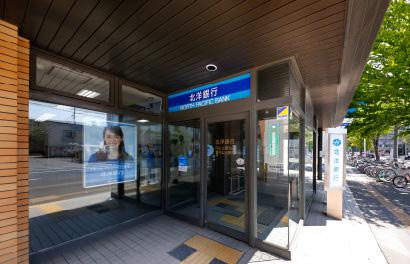 北洋銀行円山公園支店北円山出張所 約10m(徒歩1分)