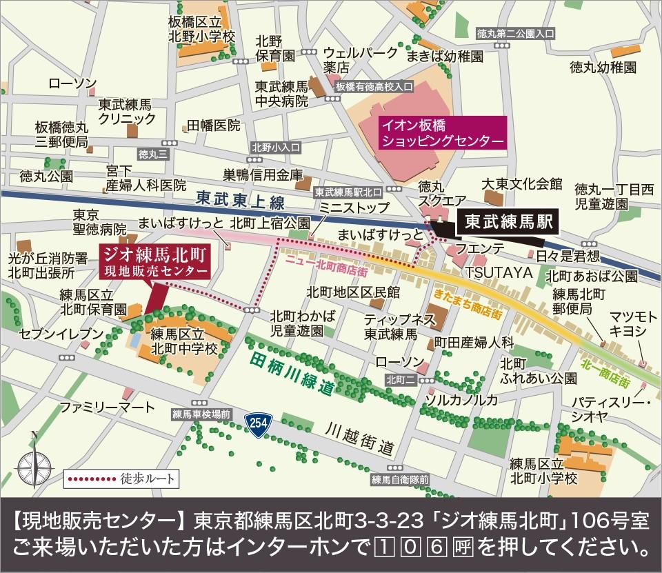 東京 都 練馬 区 北町 郵便 番号