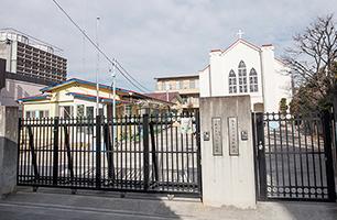 北町カトリック幼稚園 約580m(徒歩8分)