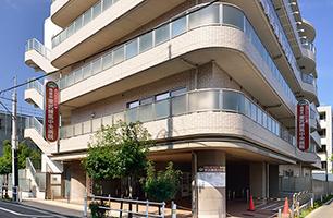 東武練馬中央病院 約650m(徒歩9分)