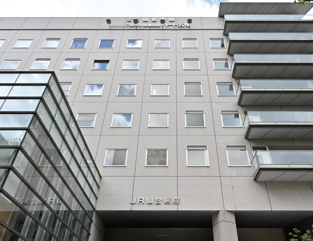 JR仙台病院 約580m(徒歩8分)