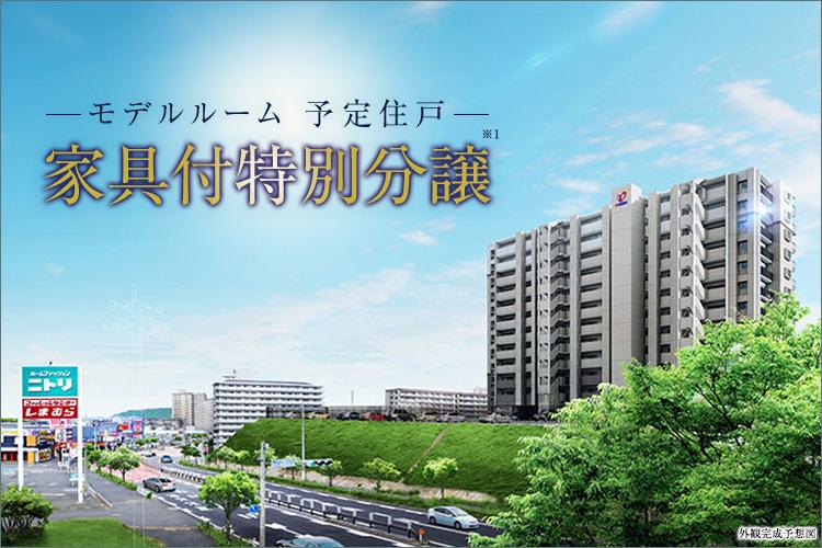 ●JR黒崎駅徒歩14分。駐車場1台0円、2台でも6,000円(月額)