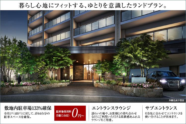「オーヴィジョン小倉東」の敷地プランのコンセプトは、ゆとりと思いやり。