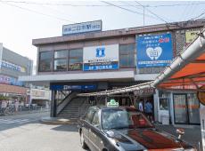西鉄「二日市」駅 約640m(徒歩8分)