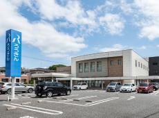 九州労働金庫 筑紫支店 約240m(徒歩3分)