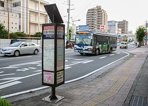 大道小学校前バス停[上り] 約260m(徒歩4分)