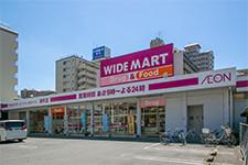 ワイドマートドラッグ&フード新町店 約440m(徒歩6分)