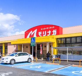 スーパーモリナガ高木瀬店 約880m(車4分)