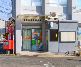 佐賀神野町郵便局 約990m(車4分)