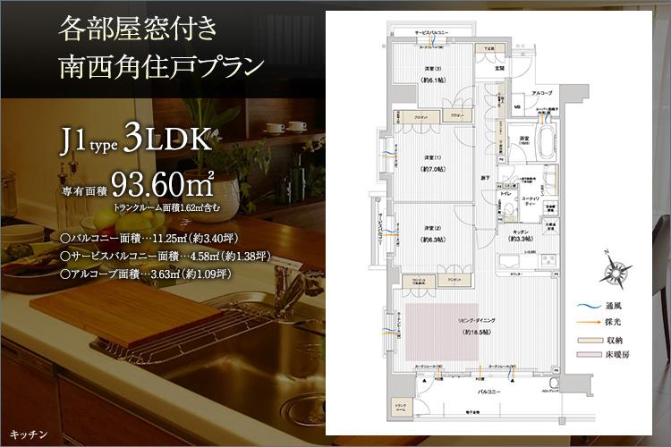 建物内モデルルームのパノラマ画像を掲載中!パノラマ画像は【室内・専有部】をご覧ください。