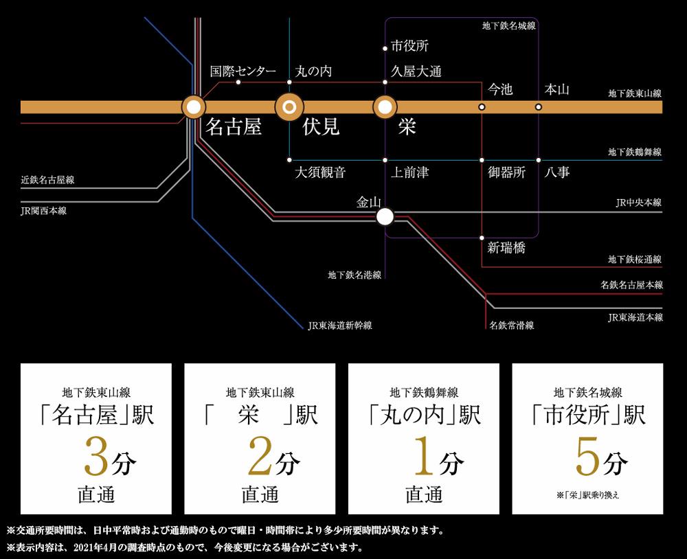 ローレルタワー名古屋栄:交通図