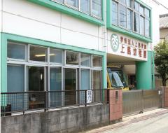 上島小学校 約760m(徒歩10分)