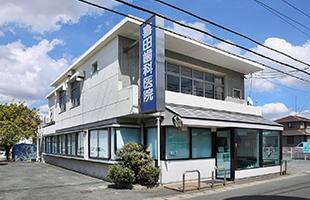 喜田歯科医院 約390m(徒歩5分)