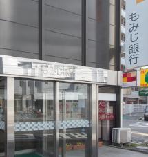 もみじ銀行古市支店 約300m(徒歩4分)