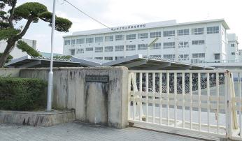 県立岡山芳泉高等学校 約700m(徒歩9分)