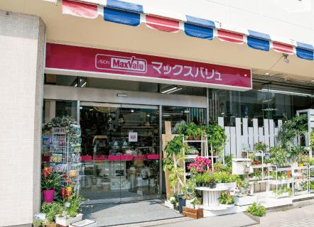 マックスバリュ 本山店 約780m(徒歩10分)