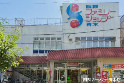 ダイエー甲南店 約710m(徒歩9分)