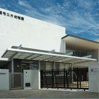聖モニカ幼稚園 約420m(徒歩6分)