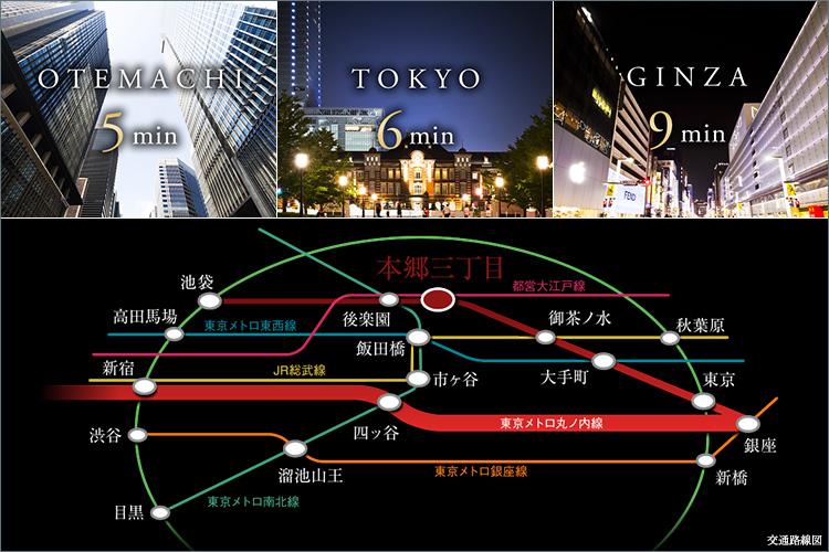 ■縦横無尽のスピーディなアクセスを駆使して、都心主要駅へ。