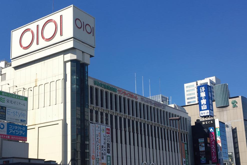 マルイ錦糸町店 約760m(徒歩10分)