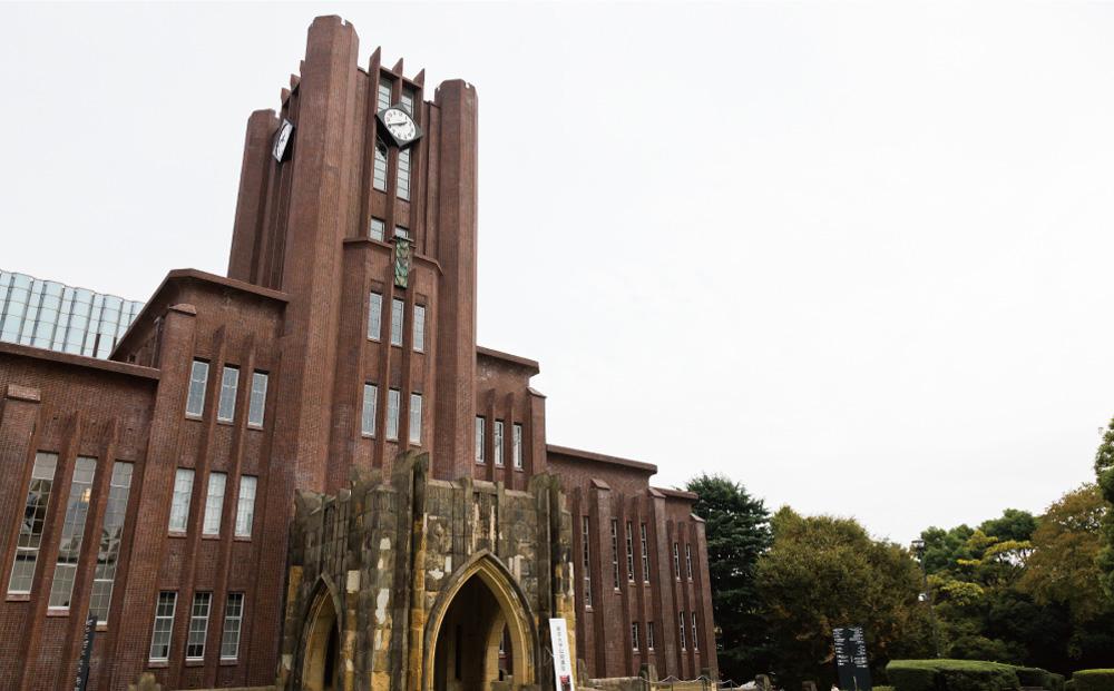 東京大学 約400m(徒歩5分)