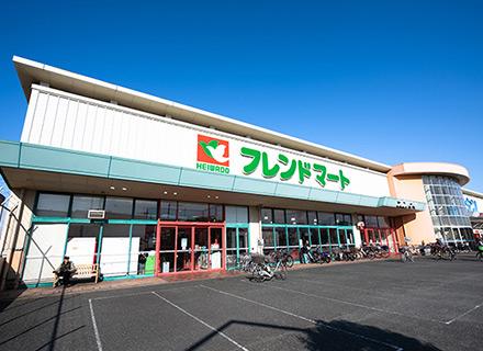 平和堂 フレンドマート東寝屋川店 約350m(徒歩5分)