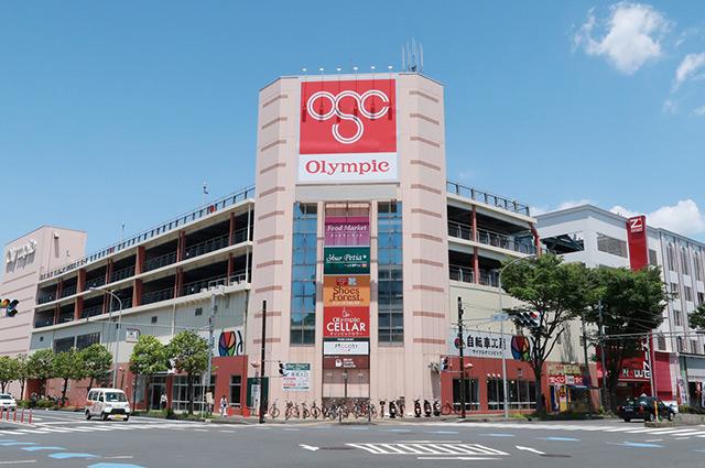 オリンピック港北ニュータウン店 約500m(徒歩7分)