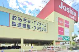 ジョーシン 富田林店 約140m(徒歩2分)