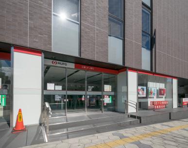 三菱UFJ銀行上本町支店 約710m(徒歩9分)