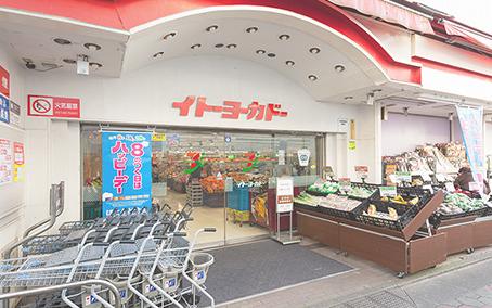 イトーヨーカ堂 立石店 約560m(徒歩7分)
