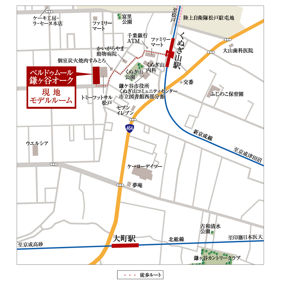 ベルドゥムール鎌ヶ谷オーク:モデルルーム地図