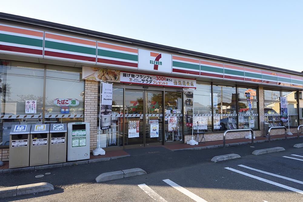 セブンイレブン鎌ヶ谷くぬぎ山四丁目店 約280m(徒歩4分)